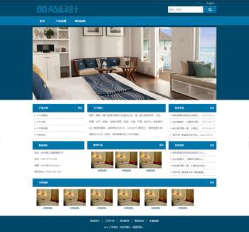 蓝白色家装网站设计D
