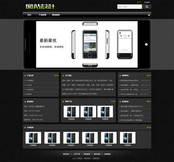 黑灰色手机网站设计D