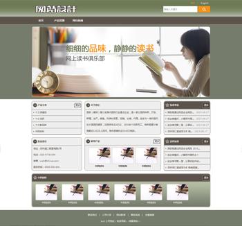 灰绿色读书网站设计D