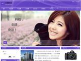 红橙科技公司网站