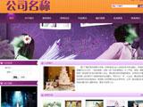 婚纱摄影紫色网站