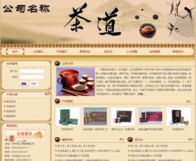 茶叶公司古典网站
