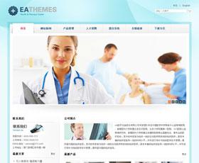 医疗保健设备公司网站