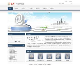 电子设备有限公司网站
