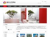 建材公司网站