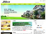 地产公司网站