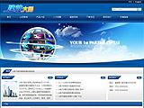 电子产品公司网站