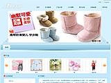 童装公司网站
