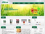 化工公司网站