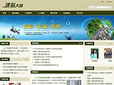 教育公司网站