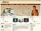 寺庙365bet手机投注网址_365bet注册网址_365bet开户娱乐