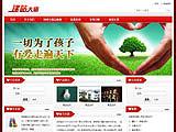 公益365bet手机投注网址_365bet注册网址_365bet开户娱乐
