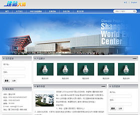 石材公司网站