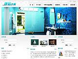 卫浴公司网站