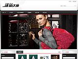 女包公司网站