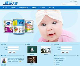 婴儿用品公司网站