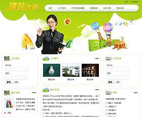 儿童教育公司网站
