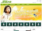 儿童摄影公司网站