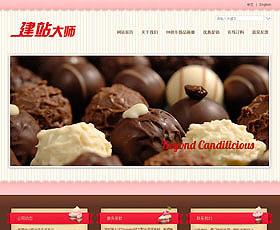 甜食糕点公司网站