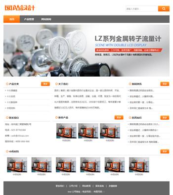 灰白色仪表仪器网站设计G