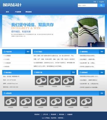 蓝白色建筑工程网站设计G
