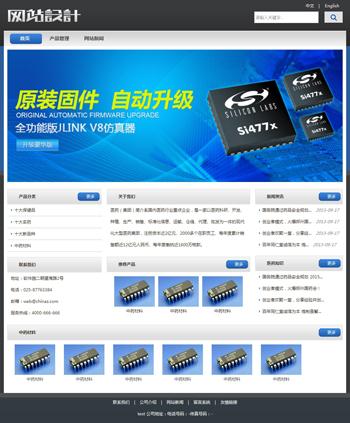 蓝灰色电子配件网站设计L