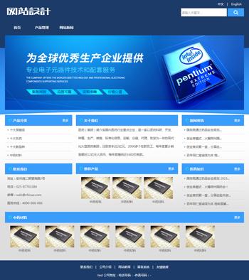 蓝灰色电子芯片网站设计G