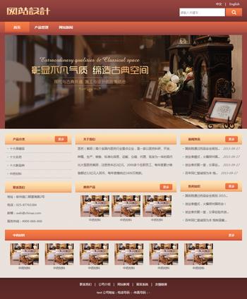 红棕色建筑装修网站设计G