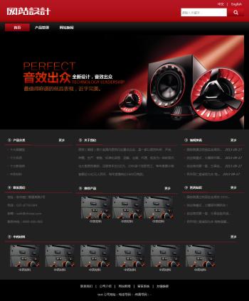 红黑色数码设备网站设计G