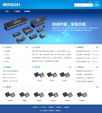 蓝白色电子芯片网站设计G