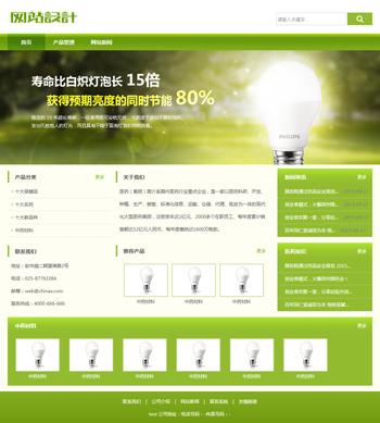 绿白色灯具照明网站设计G