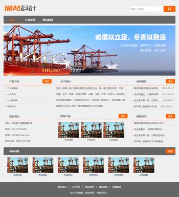 红灰色机械设备网站设计G