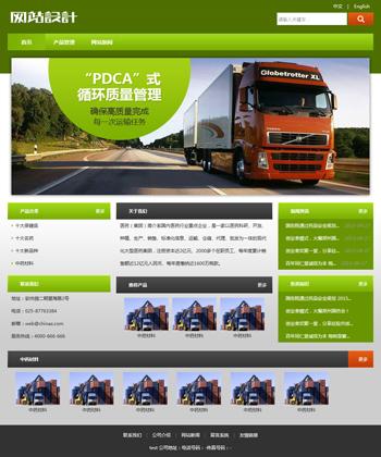绿黑色物流网站设计G