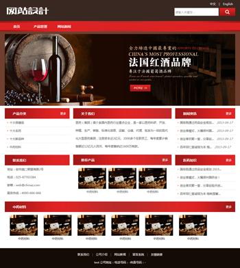 红黑色红酒网站设计G