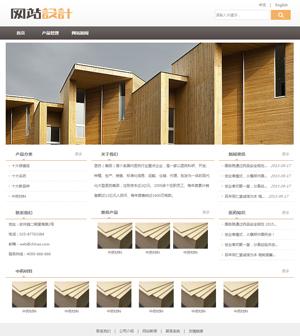 黄白色建材装饰网站设计G