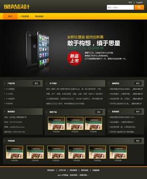 黄黑色科技网站设计G