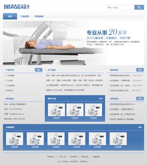 蓝灰色医疗器械网站设计G