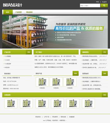 绿白色设备配件网站设计G