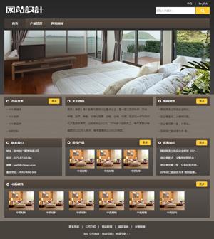 棕色家居装修网站设计G